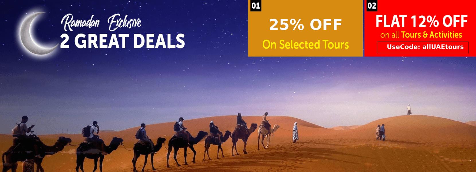 Ramadan Desert Safari Offers | Desert Safari in Ramadan